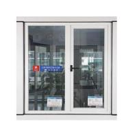 Buy cheap 50 Series Heat Insulating Outward Opening Side-Hinged Window (Insulation Bar) from wholesalers