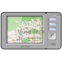PDA GPS Navigation/Video recorder/MP3/MP4/Photo Viewer manufacture Information Manufactures