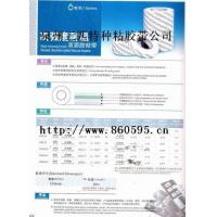 China High-strength double-sided tape temperature for sale