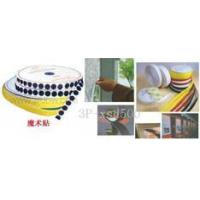 Industry (one-sided) adhesive tape Magic million with tape Manufactures