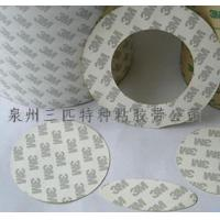 Buy cheap Import (industry) adhesive tape 3M9080 double-sided tape from wholesalers
