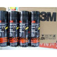 Buy cheap Import (industry) adhesive tape , , 3M77 spray adhesive from wholesalers