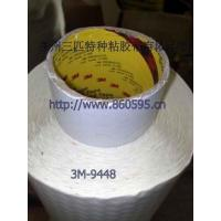 Buy cheap 3M9448 two-sided rubber from wholesalers