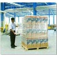 Buy cheap other helping products 3P-LSGO from wholesalers