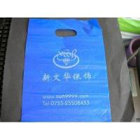 Bag/pe Bag/plastic Bag/promotion Bag/fashion Bag Manufactures