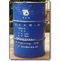 Buy cheap Chlorinated paraffin-52 from wholesalers