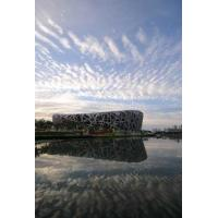 Buy cheap Overcast skies for Olympics opening ceremony from wholesalers
