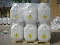 Buy cheap Trichloro-isocyanuric acid(TCCA) from wholesalers