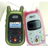 China Mobile Phone Name:Children's Mobile Phone DS-88 on sale
