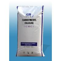 Carboxymethyl Cellulose No.:YLT-004 Manufactures