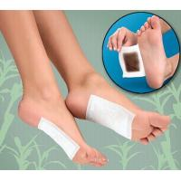 Buy cheap Foot pads from wholesalers