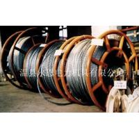 China NON-ROTATING WIRE ROPE Specialnon-rotatingwirerope 41317252116 on sale