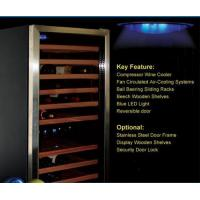 Buy cheap Wine Coolers: Features of Wine Cooler from wholesalers