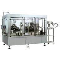 Buy cheap DGCF Series Full-Automatic Carbonated Water Washing, Filling and Capping 3 in 1 Machine from wholesalers