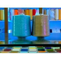 """120D/2 Embroidery Thread, 1KG/CONE"""""""