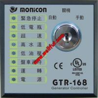 China Joint venture controller GTR168 Product NameGTR168 on sale