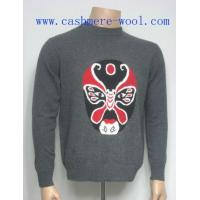 Men Cashmere Sweater Manufactures