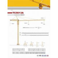Tower Crane QTZ80D-TC5613A Manufactures