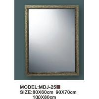 Mirrors MDJ-25 Wood Engraving Mirror Series
