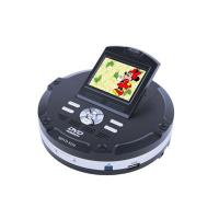 Buy cheap Portable dvd player 2.5'' Portable DVD player DH-8250 from wholesalers