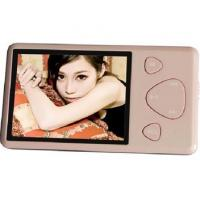 China 2.4 inch flash MP5 player with radio / game / AV o ut QMP-2405 on sale