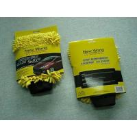 Cleaning Tools ZA-X009 Manufactures