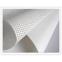 China mesh PVC flex sheet Mesh on sale