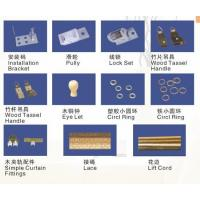 China 2.Mini Blinds Blinds Components on sale