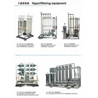Whole Set Equipment series Hyperfiltering equipment Hyperfiltering equipment