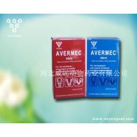 Buy cheap Preparation Avermectinlnje… from wholesalers
