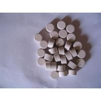 Buy cheap Preparation LevamisoleHydr… from wholesalers