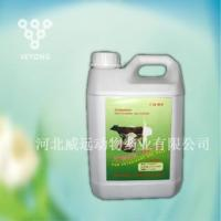 Buy cheap Preparation Ivermectinpour… from wholesalers