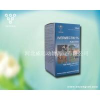 Buy cheap Preparation 1%Ivermectinin… from wholesalers
