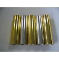 Normal hotstamping Gold/silver hot stamping foil Manufactures