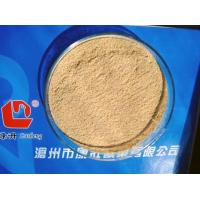 For livestock and poultry Fermentation cotton meal