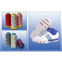 China Spun polyester thread wholesale
