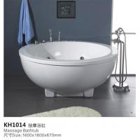 Buy cheap All Products NO.:KH1014 from wholesalers