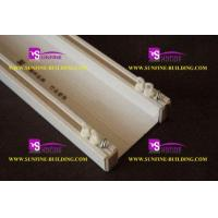 China Curtain Tracks SB2101 on sale