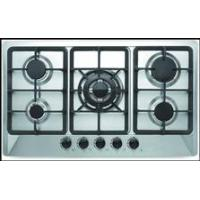 China built-in gas cooker/GB-86SS5A on sale