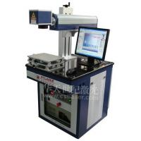 Laser marker series HT-DP100(C) Semiconductor side pump laser marker Manufactures