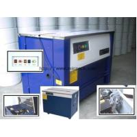 China Project Related Equipment Semi-automatic Strapping Machine Model No MK-740 on sale