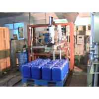 Liquid Filling System 25L Auto Pallet Jerry Can Filler with 2 heads Model MG-25P-2 Manufactures