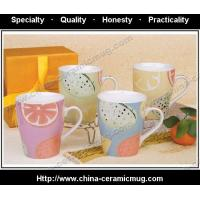 HRCY1002 ceramic promotion cup,ceramic gift mug Manufactures
