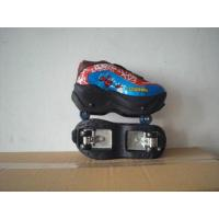 Buy cheap Flying shoes from wholesalers