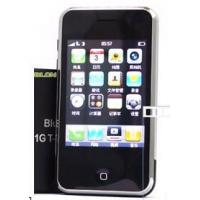 Buy cheap GSM mobile 115*63*14MM from wholesalers