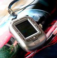 Buy cheap watch mobile 61*40*16MM from wholesalers