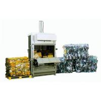 China Hydraulic baler for waste plastics, cardbord and paper on sale