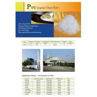 PTFE staple fiber PTFE fibers >> PTFE staple fiber Manufactures