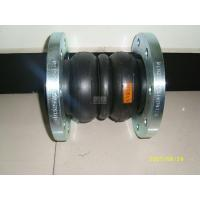 China EPDM Expansion Joint on sale