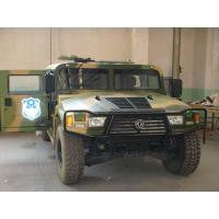 Buy cheap WSFZ 945-1 Vehicle Armor from wholesalers